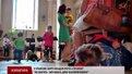 У Львові запровадили концерти класичної музики для малюків до 6 років