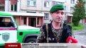 Львівська міліція з'ясовує, як нелегальні мігранти стали заручниками
