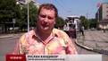 Рух транспорту на вулиці Тролейбусній у Львові обмежили на десять днів