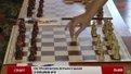 Сестри Музичук зіграли у шахи із бійцями АТО