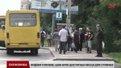 У Львові облаштують тимчасову автостанцію на вул. Городоцькій