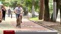 На вул. Волоській у Львові поремонтували тротуари й облаштували велодоріжку