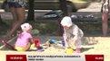 У Львові встановлять три десятки нових дитячих та спортивних майданчиків