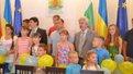Діти військових АТО зі Львова поїхали відпочивати у Болгарію