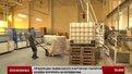 Львівський картонно-паперовий завод розширить виробництво