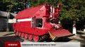 У Львові розробили пожежний танк для гасіння надскладних пожеж