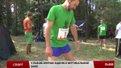 У Львові вперше змагалися у гірському бігові