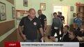 Гравці львівського «Динамо» пішли у школу