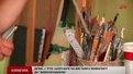 Львівський митець Денис Струк полишив зброю і знову взявся за пензлі