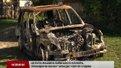 У багажнику спаленого авто київського банкіра на Львівщині знайшли відкритий сейф