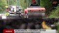 Цьогоріч капітально відремонтують дорогу до туристичної перлини Львівщини – Славського