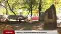 У Львові ліквідують громадські туалети, збудовані на місці давньої церкви та козацького цвинтаря