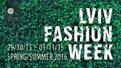 35 дизайнерів покажуть свої колекції на Lviv Fashion Week