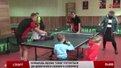 Львівська команда «Скіф» готується до дебюту в Суперлізі з настільного тенісу