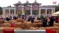 У Парку культури у Львові влаштували «Осінній пікнік»