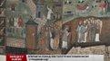 Львів'ян запрошують на допрем'єрний показ вистави та виставку унікальної ікони