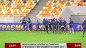 Сьогодні жіноча збірна України з футболу складатиме французький іспит