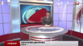 Головні новини Львова за 30 жовтня