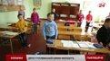 На Сколівщині діти в школі-інтернаті змушені жити і навчатись без опалення