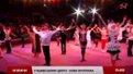 У Львівському цирку — нова програма
