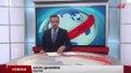 Головні новини Львова за 10 листопада