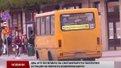 Львівська ТВК з'ясує, чи реклама Кошулинського на автобусах законна