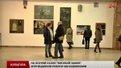 Осінній салон «Високий замок» зібрав у Львові художників зі шести країн