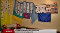 У львівській школі відкрили музей, присвячений загиблому майданівцю