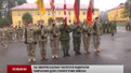 На Львівщині стартує курс міжнародної підготовки українських піхотинців