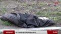 Власник куртки, в якій на Сихові знайшли гранату, – 24-річний уродженець Ковеля