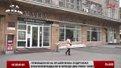 Власники приміщень у Львові майже рік судяться за своє майно