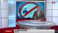 Головні новини Львова за 30 листопада