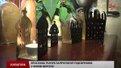 У Львові стартував проект мистецьких подарунків «Від Романа до Йордана»
