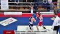 У Львові розпочався турнір з боксу на призи чемпіона світу Андрія Котельника