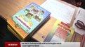 Додаткові підручники для 4-х та 7-х класів школи Львівщини отримають у січні