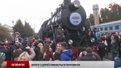 У Львові почав курсувати потяг у минуле