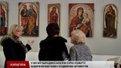 Давній народний одяг та атрибути Різдва показали в Шевченківському гаю у Львові