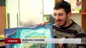 Неповносправні з «Джерела» у Львові влаштують живописний аукціон
