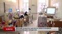 Для ниркохворих мешканців Львівщини хочуть виділити 92 млн грн
