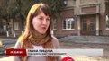 У Львові призупинили централізоване опалення будинків