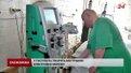 У військовому госпіталі у Львові впроваджують електронну медицину
