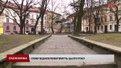 На облаштування площ та скверів у Львові цьогоріч витратять ₴30 млн