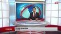 Головні новини Львова за 29 лютого
