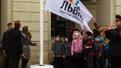 У Львові підняли прапор чемпіонату світу з шахів