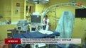 Британський професор врятував львівському хлопчику нирку