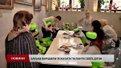 У Львові діти з синдромом Дауна спробували себе в ролі художників та кухарів