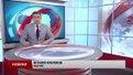 Головні новини Львова за 25 березня