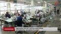 Львівські виробники одягу виходять на ринки Євросоюзу
