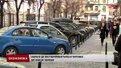 Вартість паркування автомобілів в центрі Львова зросла до ₴6/год