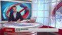 Головні новини Львова за 1 квітня